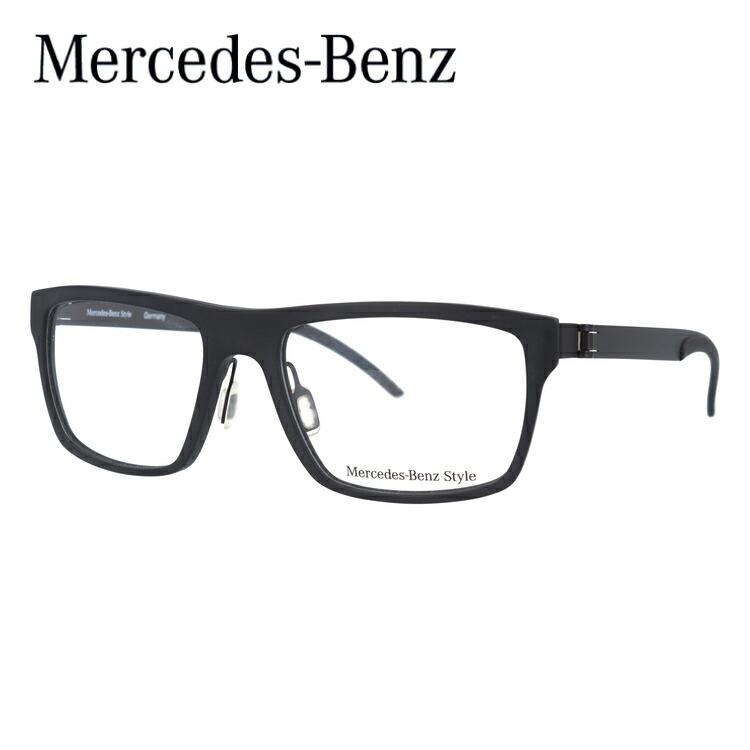 【伊達・度付きレンズ無料】メルセデスベンツ・スタイル メガネ フレーム 眼鏡 M4018-A 55サイズ 度付きメガネ 伊達メガネ ブルーライト 遠近両用 老眼鏡 メンズ レディース ユニセックス 新品 【Mercedes-Benz Style】