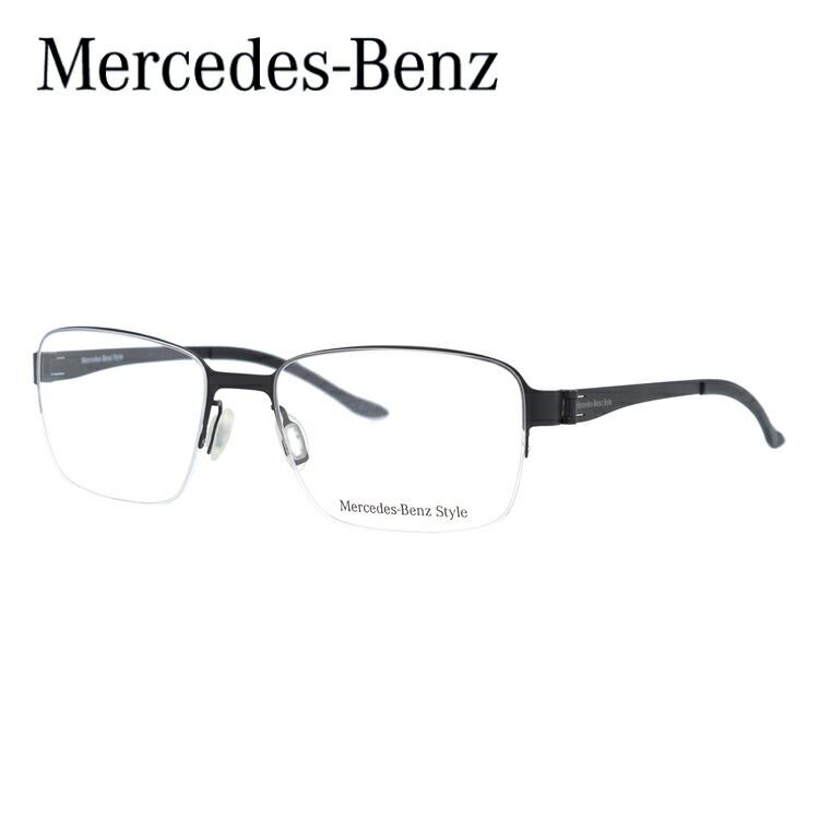 メルセデス・ベンツ メガネ フレーム 0円レンズ対象 M6032-A 55サイズ メンズ レディース ユニセックス 新品 メルセデスベンツスタイル 【Mercedes-Benz Style】