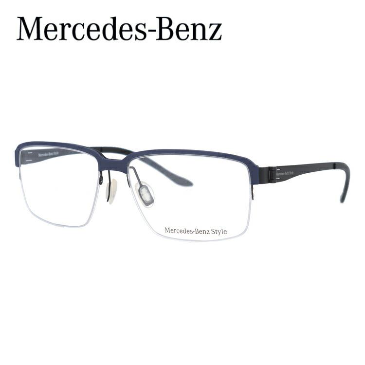 メルセデス・ベンツ メガネ フレーム 0円レンズ対象 M6033-A 56サイズ メンズ レディース ユニセックス 新品 メルセデスベンツスタイル 【Mercedes-Benz Style】