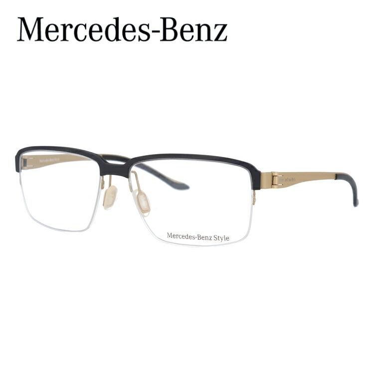 メルセデス・ベンツ メガネ フレーム 0円レンズ対象 M6033-B 56サイズ メンズ レディース ユニセックス 新品 メルセデスベンツスタイル 【Mercedes-Benz Style】