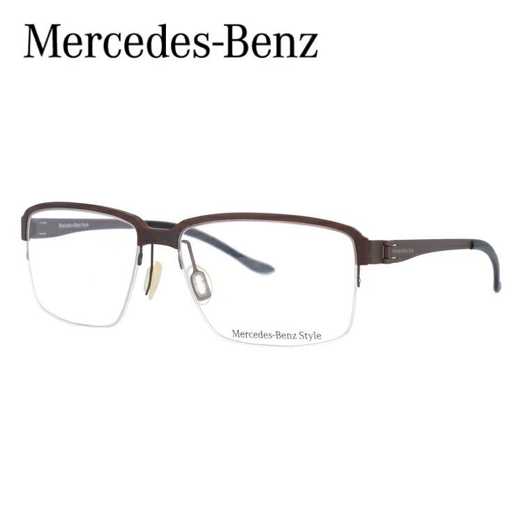 メルセデス・ベンツ メガネ フレーム 0円レンズ対象 M6033-D 56サイズ メンズ レディース ユニセックス 新品 メルセデスベンツスタイル 【Mercedes-Benz Style】