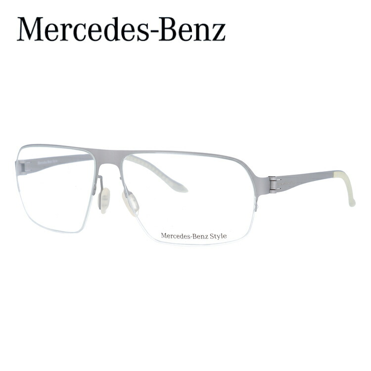 メルセデス・ベンツ メガネ フレーム 0円レンズ対象 M6035-C 58サイズ メンズ レディース ユニセックス 新品 メルセデスベンツスタイル 【Mercedes-Benz Style】