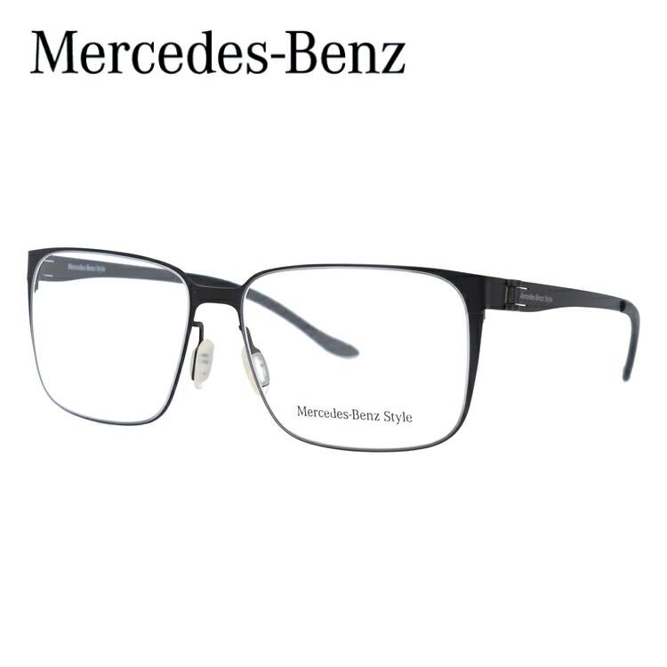【感謝祭対象】【送料無料】 メルセデス・ベンツ メルセデスベンツスタイル メガネ フレーム 眼鏡 0円レンズ対象 M6036-C 55サイズ 度付きメガネ 伊達メガネ ブルーライト 遠近両用 老眼鏡 メンズ レディース ユニセックス 新品 【Mercedes-Benz Style】 【正規品】