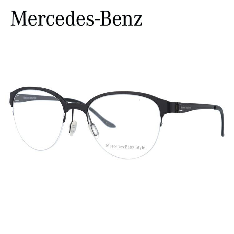 メルセデス・ベンツ メガネ フレーム 0円レンズ対象 M6039-D 53サイズ メンズ レディース ユニセックス 新品 メルセデスベンツスタイル 【Mercedes-Benz Style】