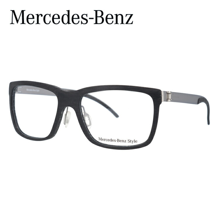 メルセデス・ベンツ メガネ フレーム 0円レンズ対象 M8003-A 55サイズ メンズ レディース ユニセックス 新品 メルセデスベンツスタイル 【Mercedes-Benz Style】