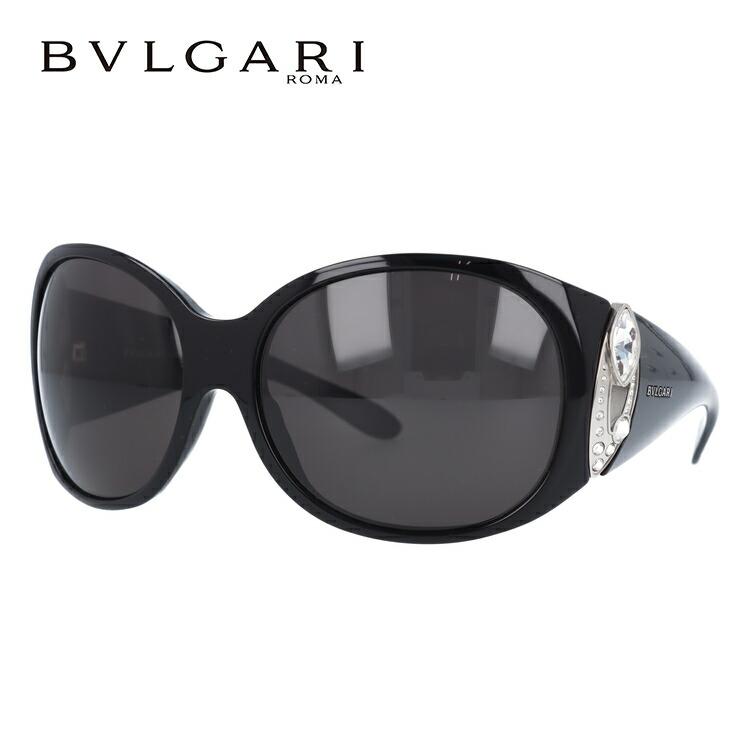 【訳あり】ブルガリ サングラス BVLGARI BV8017B 501/87 ブラック/ブラック【レディース】 UVカット