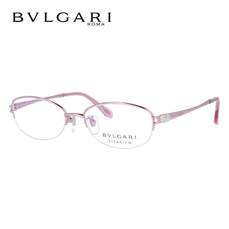ブルガリ メガネ フレーム 眼鏡 BV2110T 4069 51サイズ 度付きメガネ 伊達メガネ ブルーライト 遠近両用 老眼鏡 ピンク/ピンク 新品 【BVLGARI】 【正規品】