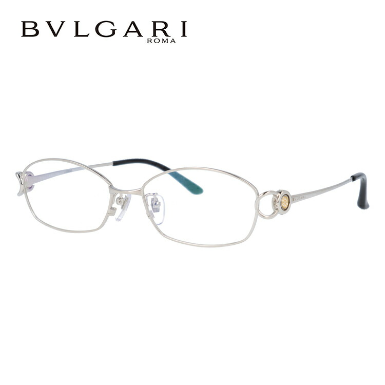 メガネ 度付き 伊達 PCメガネ 老眼鏡 遠近両用 ミラー 調光 カラーレンズ 各種対応。ブルガリの眼鏡を自分仕様にカスタマイズ【ギフトラッピング無料】 メガネ 度付き 度なし 伊達メガネ 眼鏡 ブルガリ BVLGARI BV2064TG 420 53 シルバー ダイヤモンド レディース 【スクエア型】 UVカット 紫外線