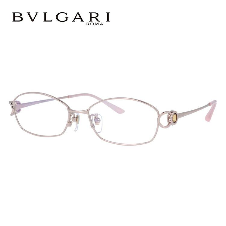ブルガリ メガネ フレーム チタニウム BV2064TG 458 53 ピンク 伊達メガネ 度付メガネ 日本製 ダイヤモンド使用 【BVLGARI】
