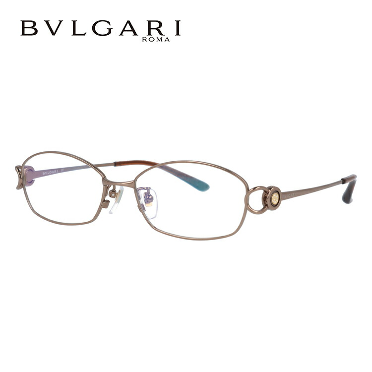 ブルガリ メガネ フレーム チタニウム BV2064TG 499 53 ブラウン 伊達メガネ 度付メガネ 日本製 ダイヤモンド使用 【BVLGARI】