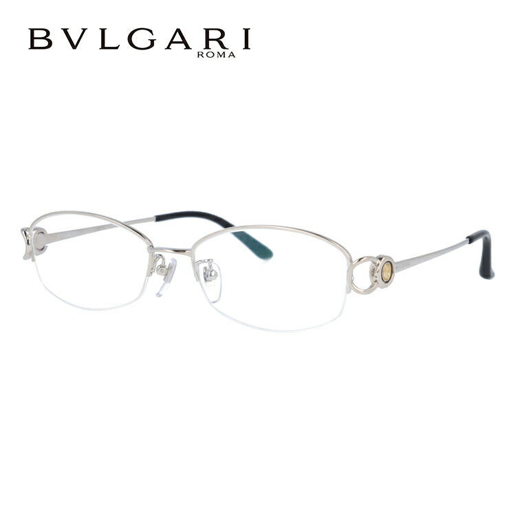 メガネ 度付き 伊達 PCメガネ 老眼鏡 遠近両用 ミラー 調光 カラーレンズ 各種対応。ブルガリの眼鏡を自分仕様にカスタマイズ【ギフトラッピング無料】 ブルガリ 眼鏡 伊達メガネ対応 国内正規品 BV2065TG 420 54 シルバー ダイヤモンド レディース 【スクエア型】