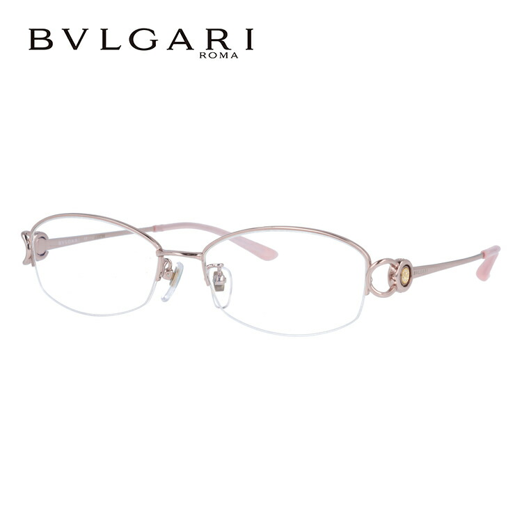 ブルガリ メガネ フレーム チタニウム BV2065TG 458 54 ピンク 伊達メガネ 度付メガネ 日本製 ダイヤモンド使用 【BVLGARI】