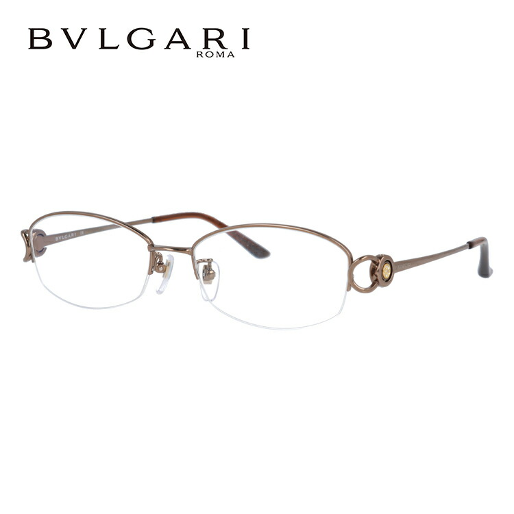 ブルガリ メガネ フレーム チタニウム BV2065TG 499 54 ブラウン 伊達メガネ 度付メガネ 日本製 ダイヤモンド使用 【BVLGARI】