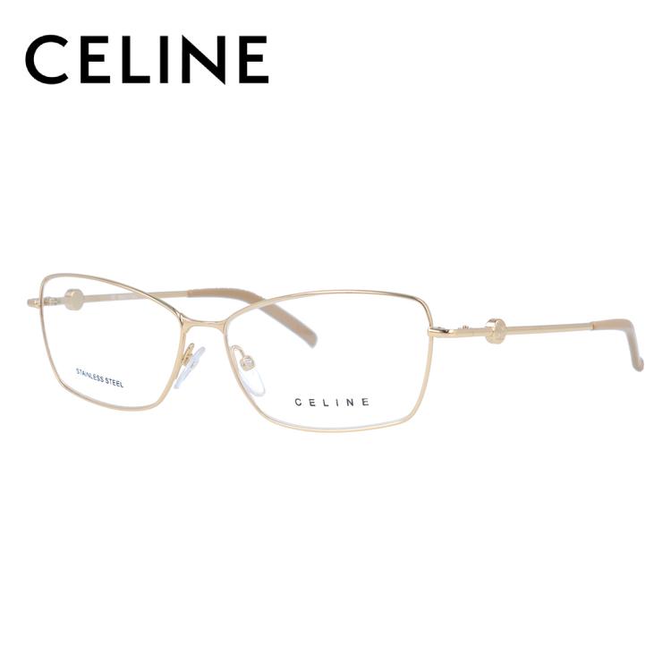 【伊達・度付きレンズ無料】セリーヌ メガネ フレーム 眼鏡 VC1243 55サイズ 0300 度付きメガネ 伊達メガネ ブルーライト 遠近両用 老眼鏡 レディース スクエア 新品 【CELINE】