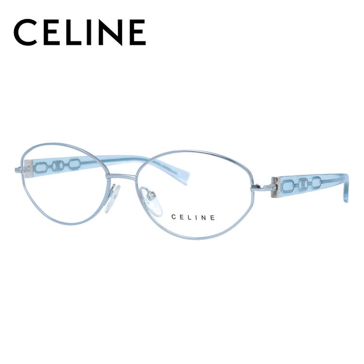 【伊達・度付きレンズ無料】セリーヌ メガネ フレーム 眼鏡 VC1306M 53サイズ 0S58 度付きメガネ 伊達メガネ ブルーライト 遠近両用 老眼鏡 レディース ラウンド 新品 【CELINE】