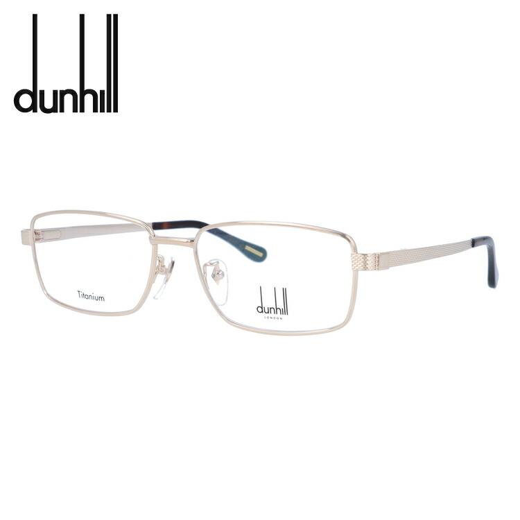 ダンヒル 割引 dunhill メガネフレーム 調整可能ノーズパッド クリングス メンズ 日本製 メガネ 度付き 56サイズ 0A39 伊達メガネ スクエア 国内正規品 眼鏡 度なし SEAL限定商品 VDH067J