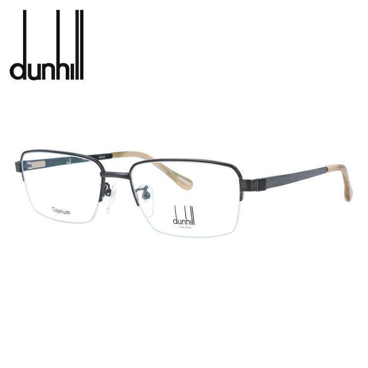 ダンヒル dunhill メガネフレーム オンライン限定商品 調整可能ノーズパッド クリングス メンズ 日本製 メガネ 正規販売店 度付き 国内正規品 0530 VDH068J 伊達メガネ 55サイズ 度なし スクエア 眼鏡