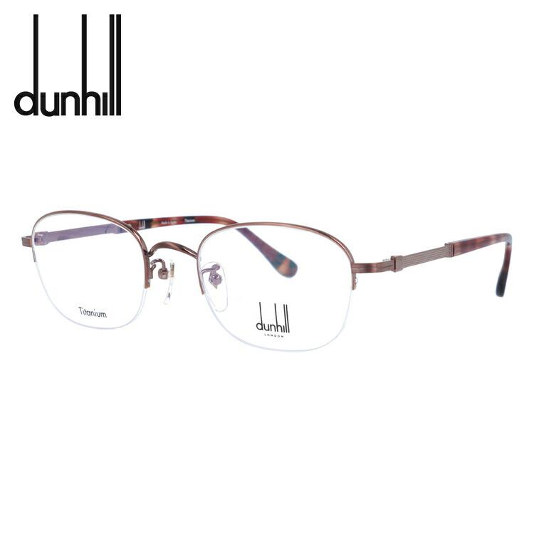 ダンヒル dunhill メガネフレーム 調整可能ノーズパッド クリングス メンズ 日本製 国際ブランド メガネ 度付き 伊達メガネ 度なし VDH124J 0A40 スクエア 眼鏡 50サイズ 日本産 国内正規品