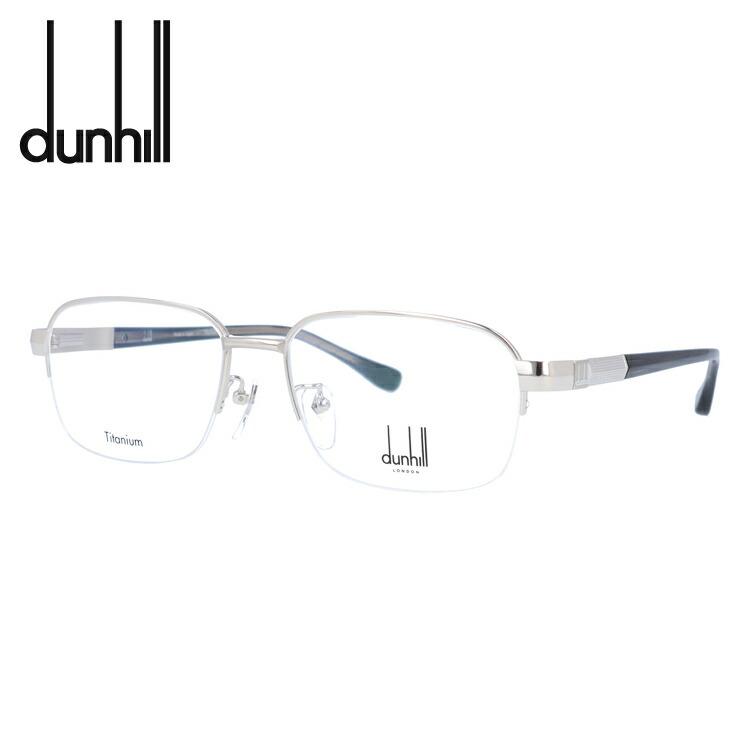 配送員設置送料無料 ダンヒル dunhill メガネフレーム 調整可能ノーズパッド クリングス メンズ 日本製 メガネ 度付き 眼鏡 度なし VDH171J 人気上昇中 スクエア 56サイズ 国内正規品 伊達メガネ 0579