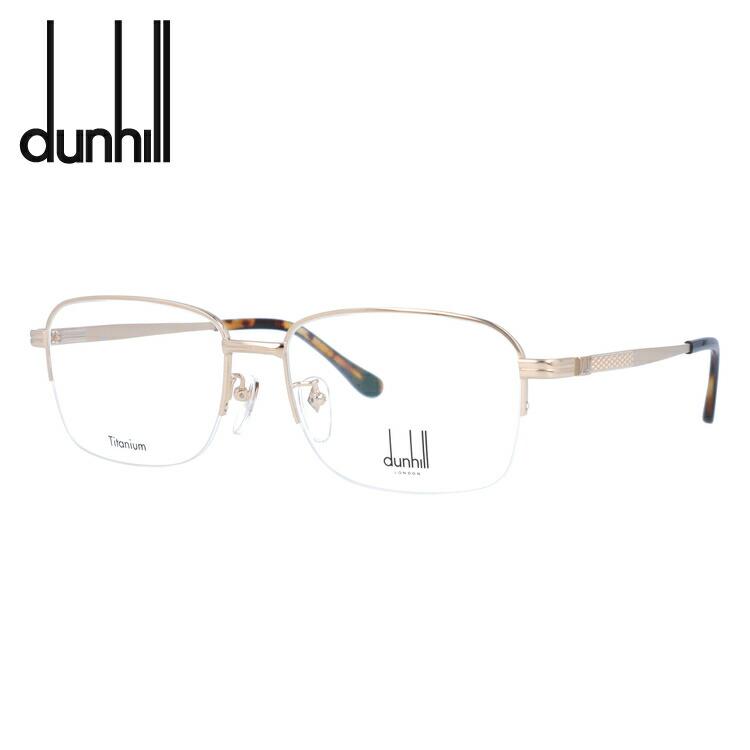ダンヒル dunhill メガネフレーム 調整可能ノーズパッド クリングス 格安店 メンズ 日本製 国内正規総代理店アイテム メガネ 度付き 0300 度なし スクエア 眼鏡 伊達メガネ 57サイズ VDH174J 国内正規品