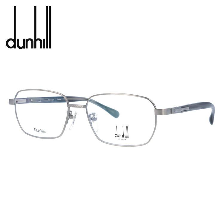ダンヒル dunhill メガネフレーム 調整可能ノーズパッド クリングス メンズ 日本製 贈物 メガネ 度付き スクエア 伊達メガネ 国内正規品 0509 VDH206J 限定Special Price 度なし 56サイズ 眼鏡