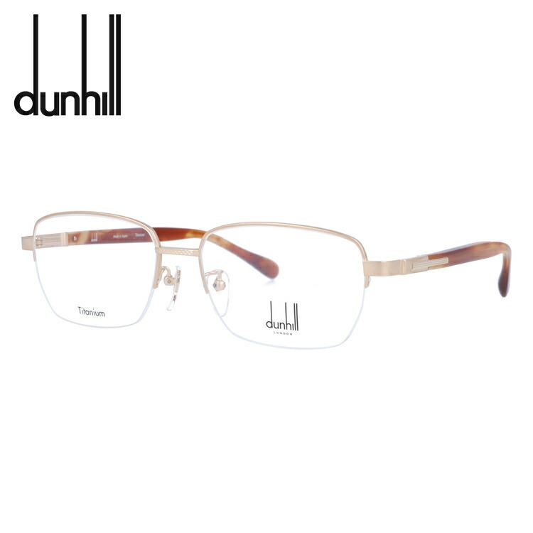 ダンヒル dunhill メガネフレーム 調整可能ノーズパッド 推奨 クリングス 美品 メンズ 日本製 メガネ 度付き 眼鏡 0648 国内正規品 VDH207J 度なし 伊達メガネ 56サイズ スクエア