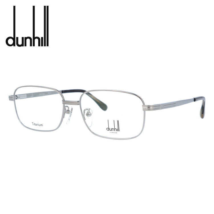 ダンヒル SALE開催中 宅送 dunhill メガネフレーム 調整可能ノーズパッド クリングス メンズ 日本製 メガネ 度付き 伊達メガネ 眼鏡 スクエア VDH218J 55サイズ 度なし 0509 国内正規品