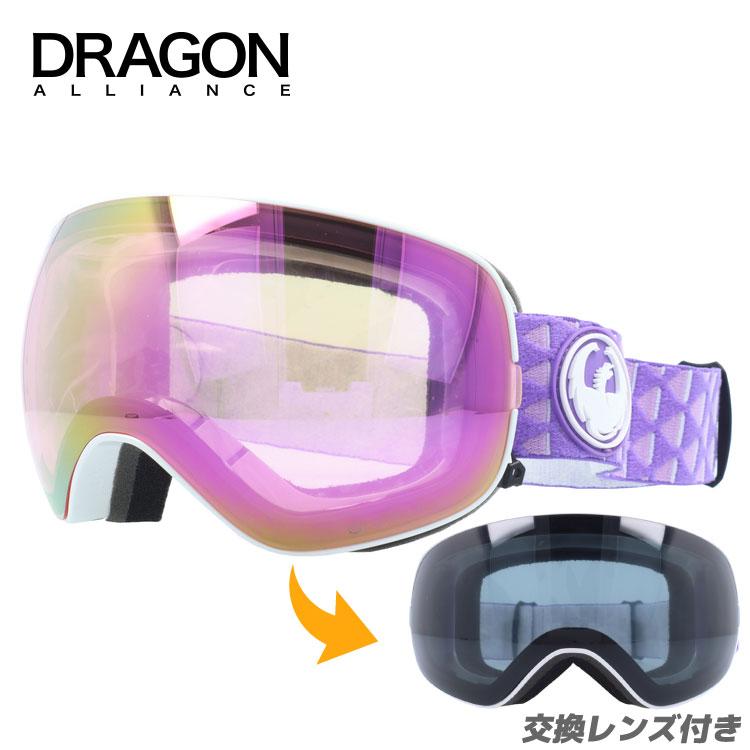 ドラゴン ゴーグル ミラーレンズ レギュラーフィット DRAGON X2s 723-0194 スポーツ メンズ レディース スキーゴーグル スノーボードゴーグル スノボ