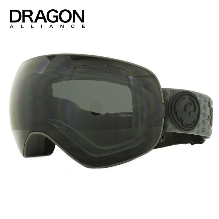 【訳あり】ドラゴン ゴーグル ミラーレンズ レギュラーフィット DRAGON X2s 723-0337 スポーツ メンズ レディース スキーゴーグル スノーボードゴーグル スノボ