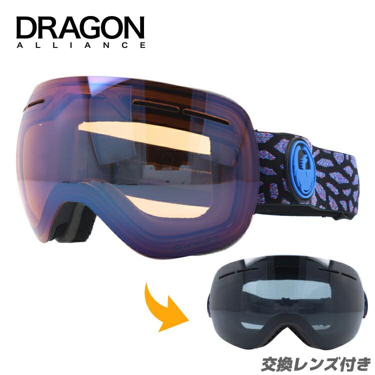 ドラゴン ゴーグル ミラーレンズ レギュラーフィット DRAGON X1s 701-8870 スポーツ メンズ レディース スキーゴーグル スノーボードゴーグル スノボ