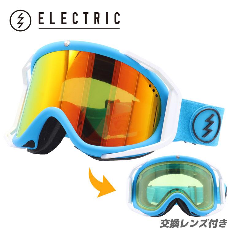 エレクトリック スノーゴーグル リグ ELECTRIC RIG EG6414202 BRDC 平面レンズ ヘルメット対応 ミラーレンズ スノーゴーグル スノーボード スキー 【2014-2015モデル】 新品