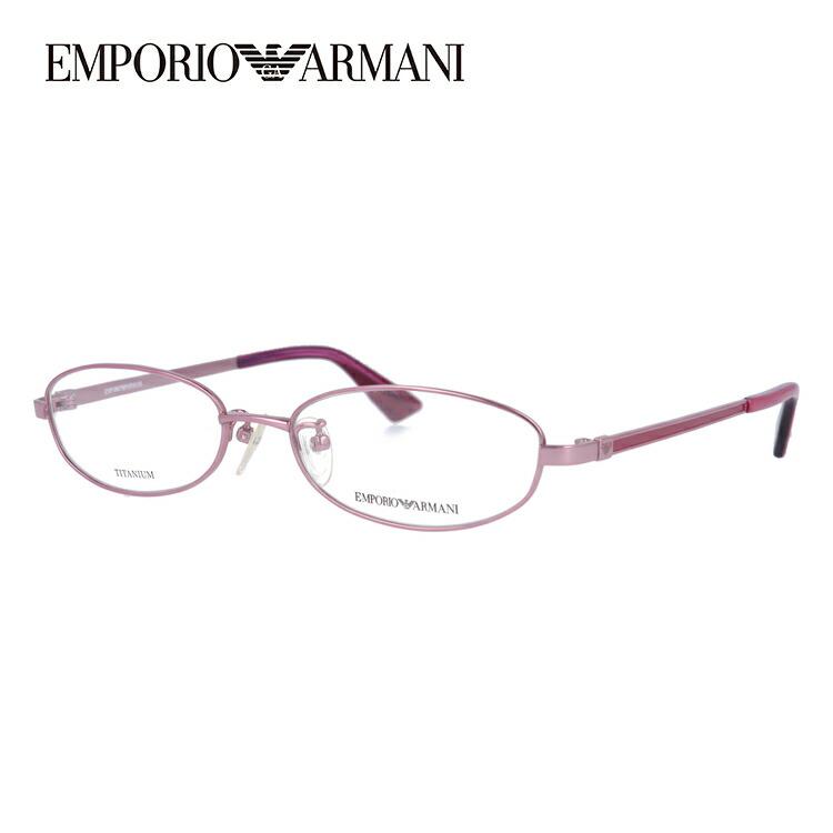 メガネ 度付き 伊達 PCメガネ 老眼鏡 遠近両用 ミラー 調光 カラーレンズ 各種対応。アルマーニの眼鏡を自分仕様にカスタマイズ【ギフトラッピング無料】 エンポリオアルマーニ メガネフレーム EMPORIO ARMANI 度付き 度なし 伊達 だて 眼鏡 メンズ レディース EA1122J 35J 53サイズ チタン/スクエア/レディース 【スクエア型】 UVカット 紫外線
