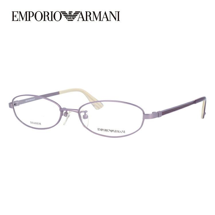 メガネ 度付き 伊達 PCメガネ 老眼鏡 遠近両用 ミラー 調光 カラーレンズ 各種対応。アルマーニの眼鏡を自分仕様にカスタマイズ【ギフトラッピング無料】 エンポリオアルマーニ メガネフレーム EMPORIO ARMANI 度付き 度なし 伊達 だて 眼鏡 メンズ レディース EA1122J C3U 53サイズ チタン/スクエア/レディース 【スクエア型】 UVカット 紫外線