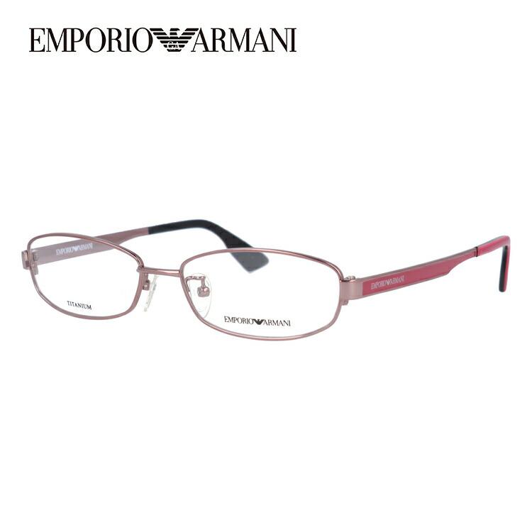 メガネ 度付き 伊達 PCメガネ 老眼鏡 遠近両用 ミラー 調光 カラーレンズ 各種対応。アルマーニの眼鏡を自分仕様にカスタマイズ【ギフトラッピング無料】 エンポリオアルマーニ メガネフレーム EMPORIO ARMANI 度付き 度なし 伊達 だて 眼鏡 メンズ レディース EA1133J 9L8 53サイズ チタン/スクエア/レディース 【スクエア型】 UVカット 紫外線