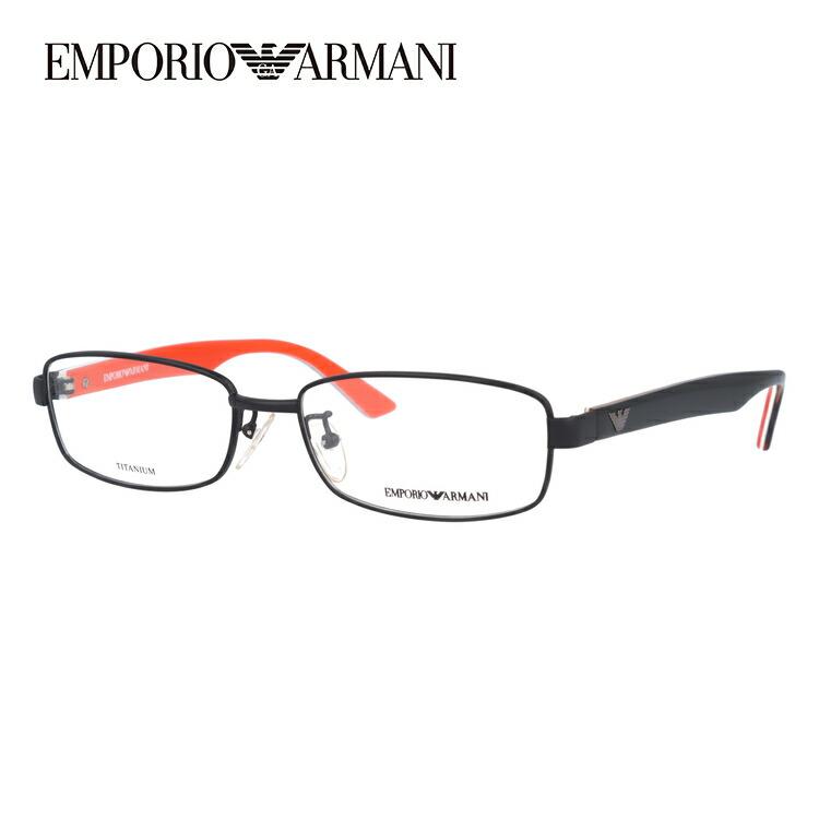 メガネ 度付き 伊達 PCメガネ 老眼鏡 遠近両用 ミラー 調光 カラーレンズ 各種対応。アルマーニの眼鏡を自分仕様にカスタマイズ【ギフトラッピング無料】 エンポリオアルマーニ メガネフレーム EMPORIO ARMANI 度付き 度なし 伊達 だて 眼鏡 メンズ レディース EA1140J 686 54サイズ チタン スクエア 【スクエア型】 UVカット 紫外線