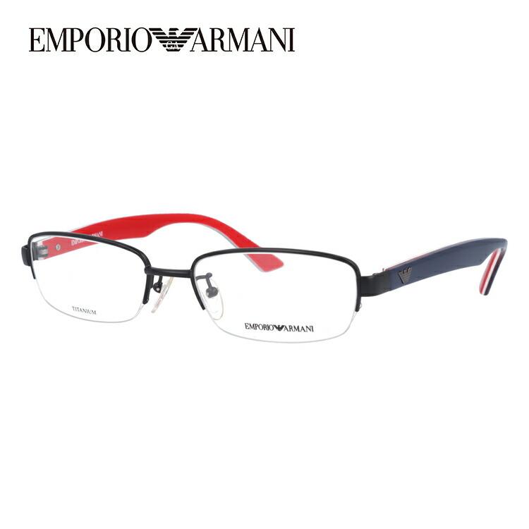 メガネ 度付き 伊達 PCメガネ 老眼鏡 遠近両用 ミラー 調光 カラーレンズ 各種対応。アルマーニの眼鏡を自分仕様にカスタマイズ【ギフトラッピング無料】 エンポリオアルマーニ メガネフレーム EMPORIO ARMANI 度付き 度なし 伊達 だて 眼鏡 メンズ レディース EA1141J 67V 53サイズ チタン/スクエア/ハーフリム 【スクエア型】