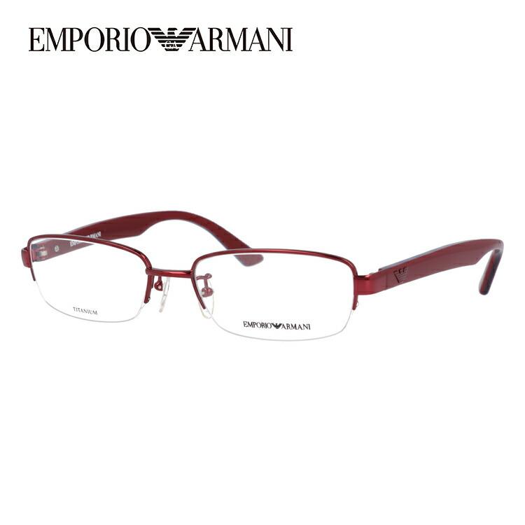 メガネ 度付き 伊達 PCメガネ 老眼鏡 遠近両用 ミラー 調光 カラーレンズ 各種対応。アルマーニの眼鏡を自分仕様にカスタマイズ【ギフトラッピング無料】 エンポリオアルマーニ メガネフレーム EMPORIO ARMANI 度付き 度なし 伊達 だて 眼鏡 メンズ レディース EA1141J P29 53サイズ チタン/スクエア/ハーフリム 【スクエア型】