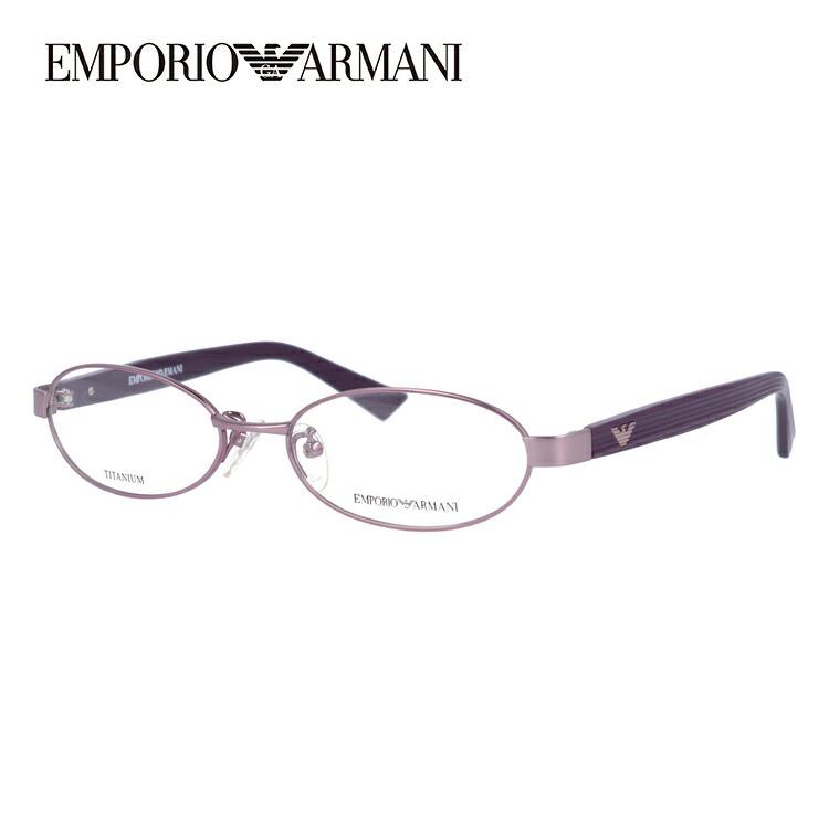 メガネ 度付き 伊達 PCメガネ 老眼鏡 遠近両用 ミラー 調光 カラーレンズ 各種対応。アルマーニの眼鏡を自分仕様にカスタマイズ【ギフトラッピング無料】 エンポリオアルマーニ メガネフレーム EMPORIO ARMANI 度付き 度なし 伊達 だて 眼鏡 メンズ レディース EA1144J N6L 52サイズ チタン オーバル UVカット 紫外線