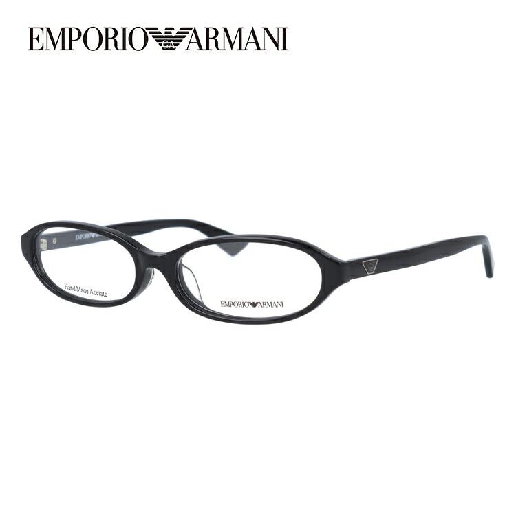 メガネ 度付き 伊達 PCメガネ 老眼鏡 遠近両用 ミラー 調光 カラーレンズ 各種対応。アルマーニの眼鏡を自分仕様にカスタマイズ【ギフトラッピング無料】 エンポリオアルマーニ メガネフレーム EMPORIO ARMANI 度付き 度なし 伊達 だて 眼鏡 メンズ レディース EA1331J 807 53サイズ セル オーバル UVカット 紫外線