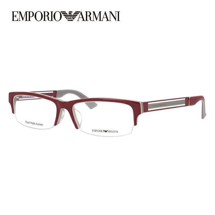 メガネ 度付き 伊達 PCメガネ 老眼鏡 遠近両用 ミラー 調光 カラーレンズ 各種対応。アルマーニの眼鏡を自分仕様にカスタマイズ【ギフトラッピング無料】 エンポリオアルマーニ メガネフレーム EMPORIO ARMANI 度付き 度なし 伊達 だて 眼鏡 メンズ レディース EA1343J 21U 52サイズ 52サイズ セル/ハーフリム/スクエア 【スクエア型】