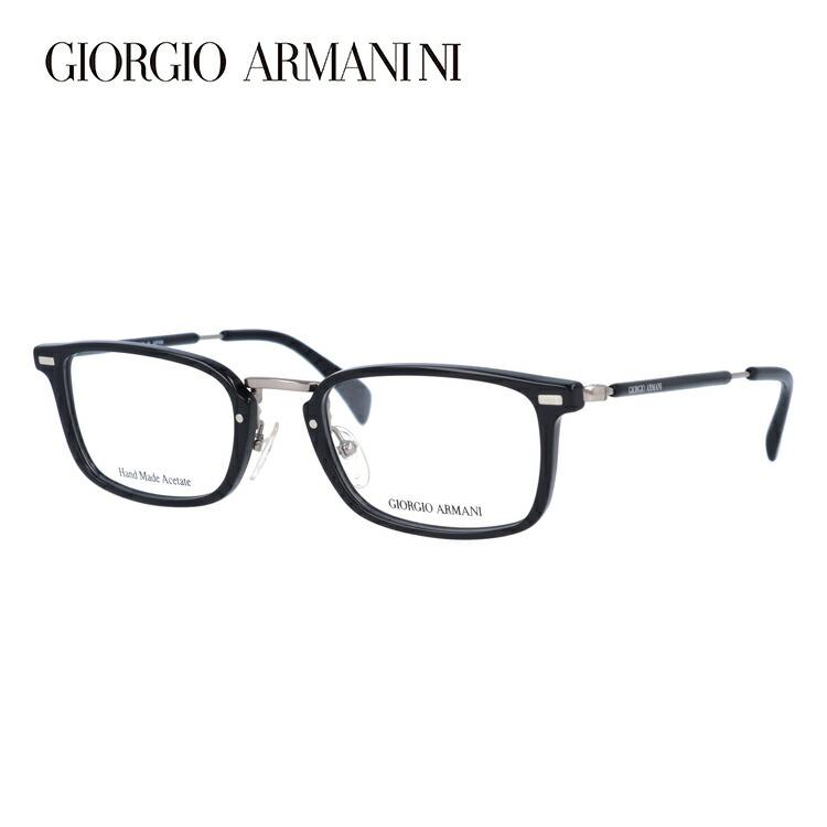 メガネ 度付き 伊達 PCメガネ 老眼鏡 遠近両用 ミラー 調光 カラーレンズ 各種対応。アルマーニの眼鏡を自分仕様にカスタマイズ【ギフトラッピング無料】 メガネ 度付き 度なし 伊達メガネ 眼鏡 GIORGIO ARMANI ジョルジオアルマーニ GA2054J 284 50サイズ アジアンフィット セル スクエア 【スクエア型】 UVカット 紫外線