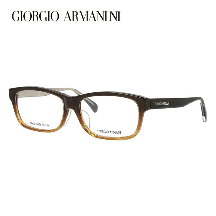 メガネ 度付き 伊達 PCメガネ 老眼鏡 遠近両用 ミラー 調光 カラーレンズ 各種対応。アルマーニの眼鏡を自分仕様にカスタマイズ【ギフトラッピング無料】 メガネ 度付き 度なし 伊達メガネ 眼鏡 GIORGIO ARMANI ジョルジオアルマーニ GA2057J 6P8 54サイズ セル スクエア 【スクエア型】 UVカット 紫外線