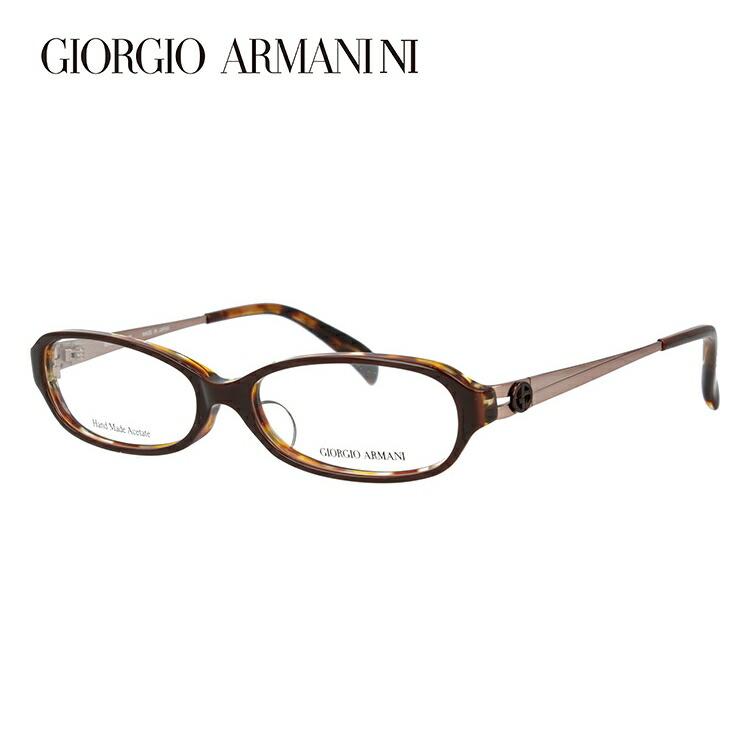 メガネ 度付き 伊達 PCメガネ 老眼鏡 遠近両用 ミラー 調光 カラーレンズ 各種対応。アルマーニの眼鏡を自分仕様にカスタマイズ【ギフトラッピング無料】 メガネ 度付き 度なし 伊達メガネ 眼鏡 GIORGIO ARMANI ジョルジオアルマーニ GA2044J R3S 52サイズ セル スクエア 【スクエア型】 UVカット 紫外線