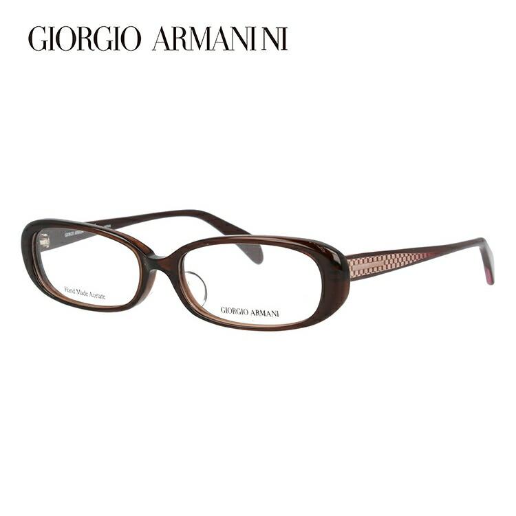 メガネ 度付き 伊達 PCメガネ 老眼鏡 遠近両用 ミラー 調光 カラーレンズ 各種対応。アルマーニの眼鏡を自分仕様にカスタマイズ【ギフトラッピング無料】 メガネ 度付き 度なし 伊達メガネ 眼鏡 GIORGIO ARMANI ジョルジオアルマーニ GA2046J C4J 52サイズ セル オーバル UVカット 紫外線