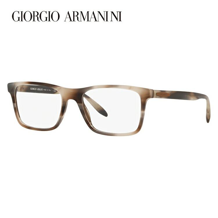 ジョルジオアルマーニ メガネ フレーム 0円レンズ対象 2018年新作 アジアンフィット GIORGIO ARMANI AR7163F 5710 55サイズ スクエア メンズ レディース ユニセックス