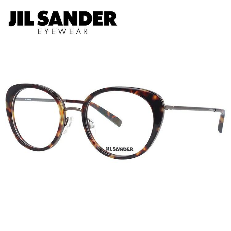 ジルサンダー メガネ フレーム 0円レンズ対象 J2001-D 52サイズ 調整可能ノーズパッド レディース 【JIL SANDER】