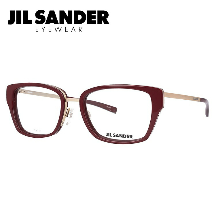 ジルサンダー メガネ フレーム 0円レンズ対象 J2004-B 54サイズ 調整可能ノーズパッド レディース 【JIL SANDER】