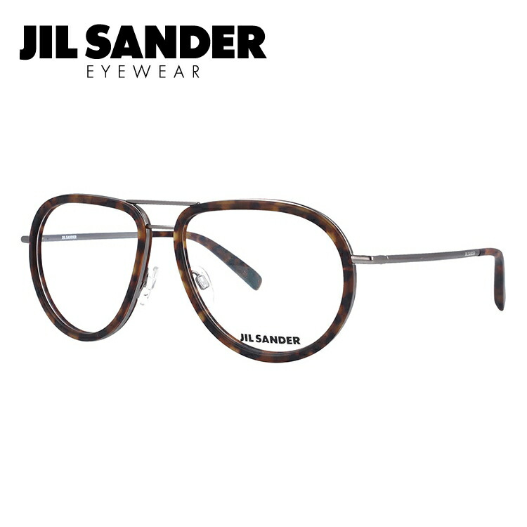 ジルサンダー メガネ フレーム 0円レンズ対象 J2008-D 57サイズ 調整可能ノーズパッド メンズ レディース 【JIL SANDER】