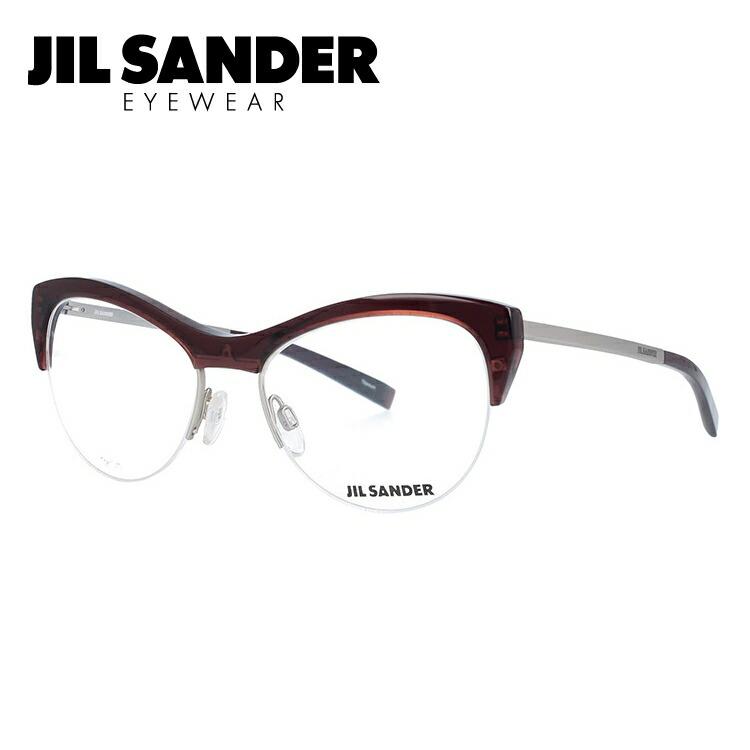 メガネ 度付き 伊達 PCメガネ 老眼鏡 遠近両用 ミラー 調光 カラーレンズ 各種対応。ジルサンダーの眼鏡を自分仕様にカスタマイズ【ギフトラッピング無料】 【SS対象】 【送料無料】 ジルサンダー メガネ フレーム 眼鏡 0円レンズ対象 J2010-D 54サイズ 度付きメガネ 伊達メガネ ブルーライト 遠近両用 老眼鏡 レディース ユニセックス 調整可能ノーズパッド 【JIL SANDER】