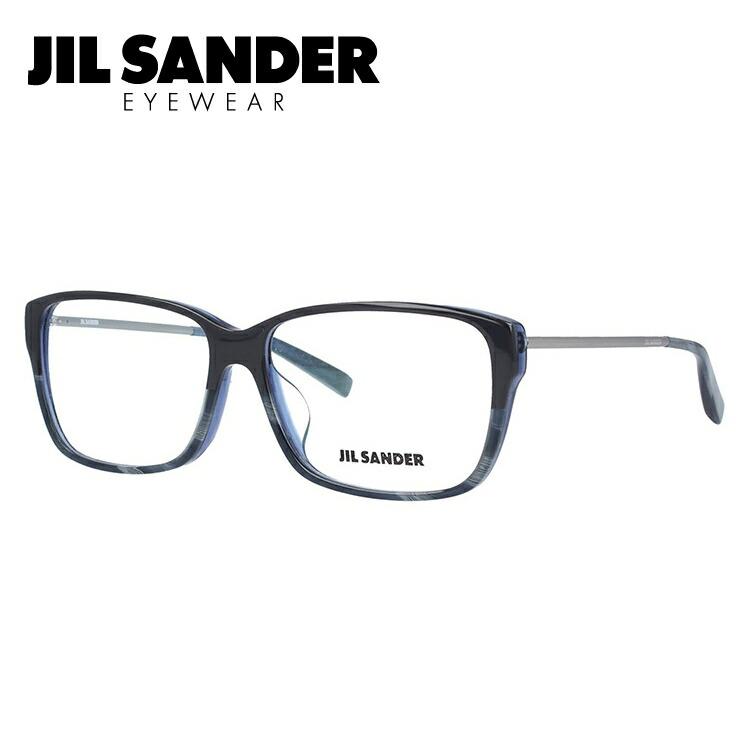 ジルサンダー メガネ フレーム 0円レンズ対象 J4004-L 57サイズ アジアンフィット メンズ レディース 【JIL SANDER】